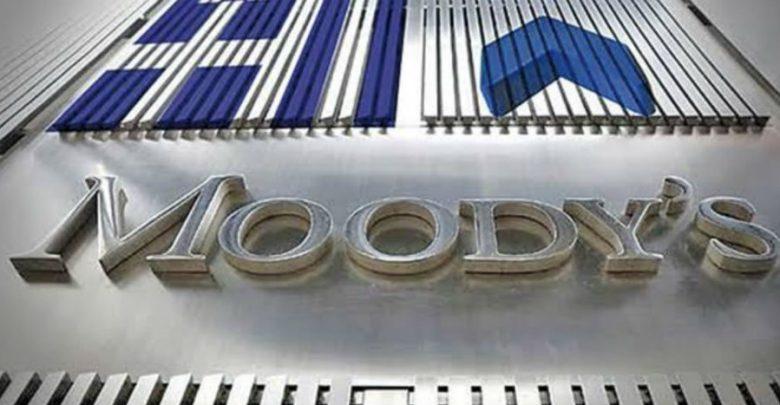 Agencia calificadora Moody's cambia a negativa perspectiva para estados 1