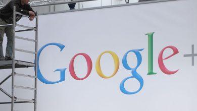 Photo of Realmente deberías eliminar tu cuenta de Google+ ahora mismo. Pero aquí está la razón por la que probablemente no va a importar.