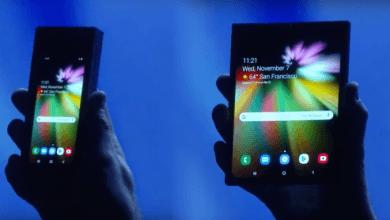 Photo of ¿El teléfono plegable de Samsung? Conoce el Galaxy Fold