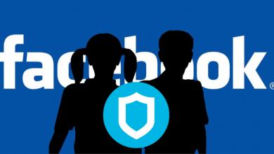Photo of Facebook cerrará su aplicación de spyware VPN Onavo