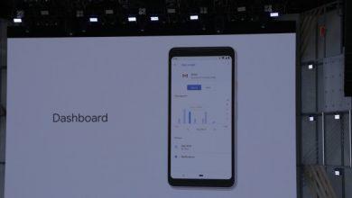 """Photo of Las características de """"Bienestar digital"""" de Google llegan a más dispositivos, incluido el Samsung Galaxy S10"""