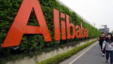 Alibaba ha adquirido Teambition, un rival con sede en China de Trello y Asana, en su impulso empresarial.