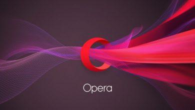 Photo of La VPN de Opera vuelve a su navegador de Android