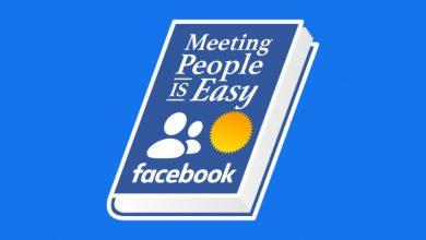 """El viejo Facebook finalmente quiere que """"Conozca nuevos amigos"""""""