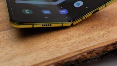Photo of El CEO de Samsung dice que las noticias de lanzamiento de Galaxy Fold pronto llegarán