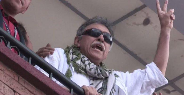 Photo of Libre, exguerrillero requerido en extradición por EEUU