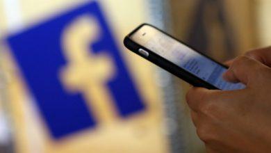 Photo of Facebook recopiló datos de dispositivos de 187,000 usuarios que utilizan la aplicación de indagación prohibida