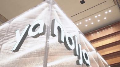 Photo of La plataforma hotelera coreana Yanolja recauda $ 180M en una valuación de más de $ 1B