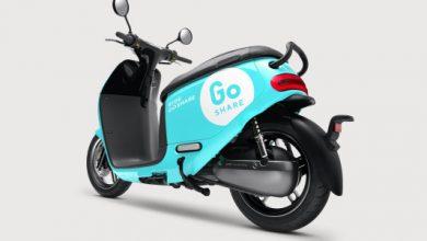 Photo of La empresa de motos inteligentes Gogoro lanza GoShare, una plataforma de intercambio de vehículos de extremo a extremo.