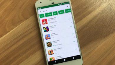 Photo of Google niega informes de cambios no anunciados en el proceso de revisión de aplicaciones de Android