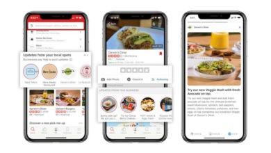 Photo of Yelp agrega tiempos de espera predictivos y una nueva forma para que los restaurantes compartan actualizaciones