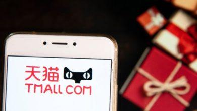 Photo of Alibaba adquiere NetEase Kaola en un acuerdo por valor de $ 2 mil millones