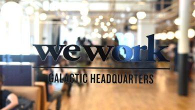 Photo of WeWork retira su presentación S-1, retrasará su salida a bolsa
