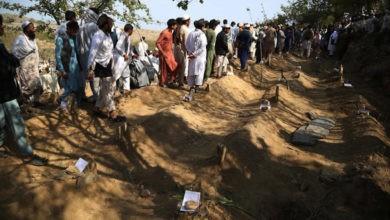 Photo of Afganistán: funeral masivo tras ataque que mató a 65