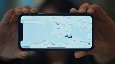 Photo of Apple acaba de eliminar a los manifestantes de Hong Kong & # 039; Ir a la aplicación