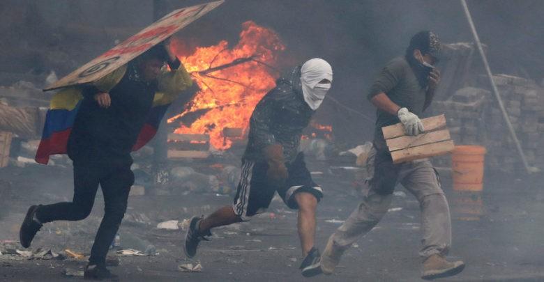 Lenín Moreno imponen toque de queda y militarización en Quito