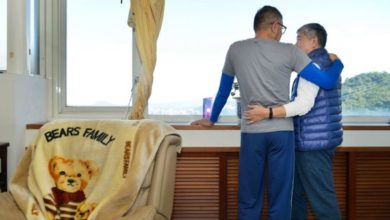 Photo of LifeCouple quiere mejorar tu relación romántica