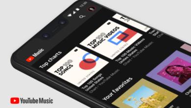 Photo of YouTube Music lanza tres listas de reproducción personalizadas