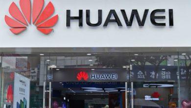 Photo of Según los informes, Huawei sobrevivió con mucha ayuda del gobierno chino