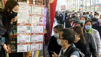 Photo of Recesión en Hong Kong se profundiza por el coronavirus