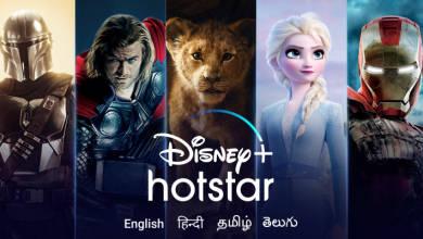 Photo of Disney estrena su servicio de transmisión en India