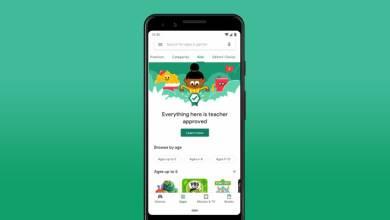 Photo of Google Play agrega una sección «Aprobado por el maestro» a su tienda de aplicaciones
