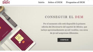 Photo of En línea, la segunda edición del diccionario del español de México