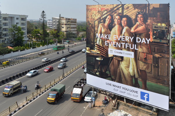 La nueva función de seguridad de Facebook para mujeres en India: bloquea fácilmente la cuenta de extraños