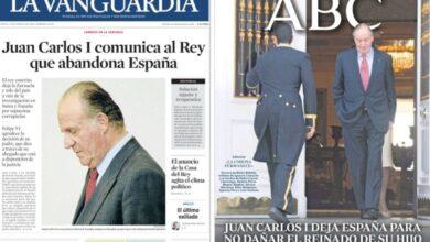 Photo of Prensa sitúa al rey emérito Juan Carlos I en República Dominicana