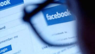 Photo of Facebook retira 7 millones de publicaciones con información falsa sobre el coronavirus