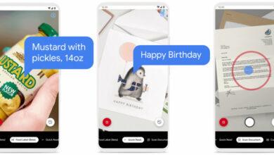 Photo of La aplicación Lookout de Google para personas con problemas de visión ahora escanea etiquetas de alimentos y documentos largos