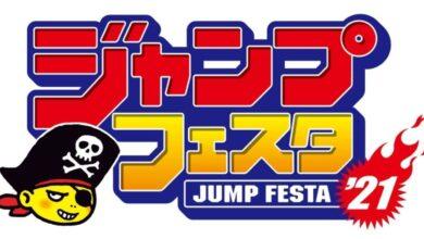 Photo of Jump Festa 2021 confirma que estará en línea este año